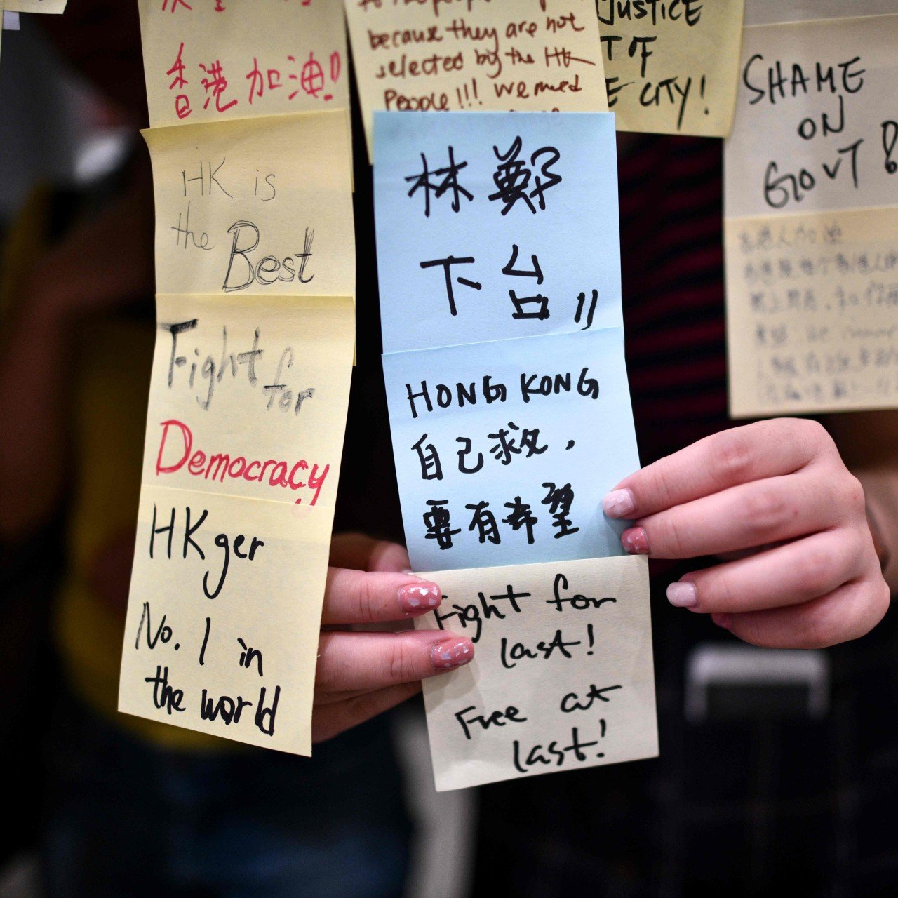 China 'to avoid Trump attempt to play Hong Kong protest card' at G20