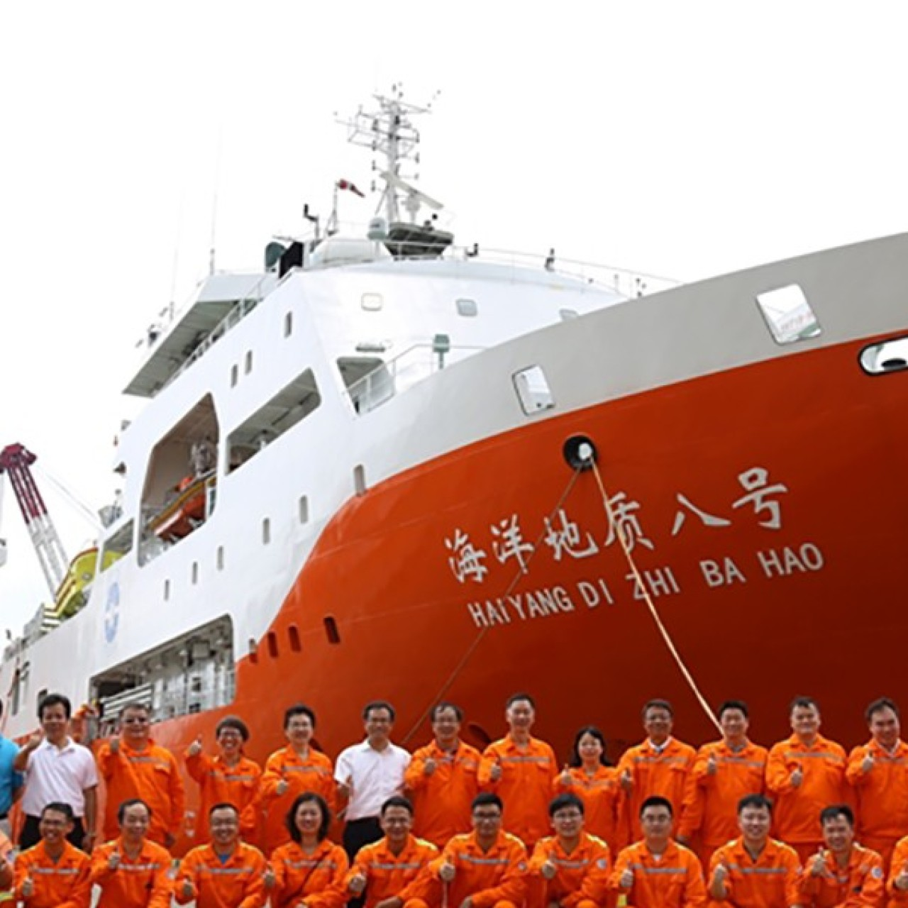 The Chinese survey ships that cause ripples in Vietnam and across