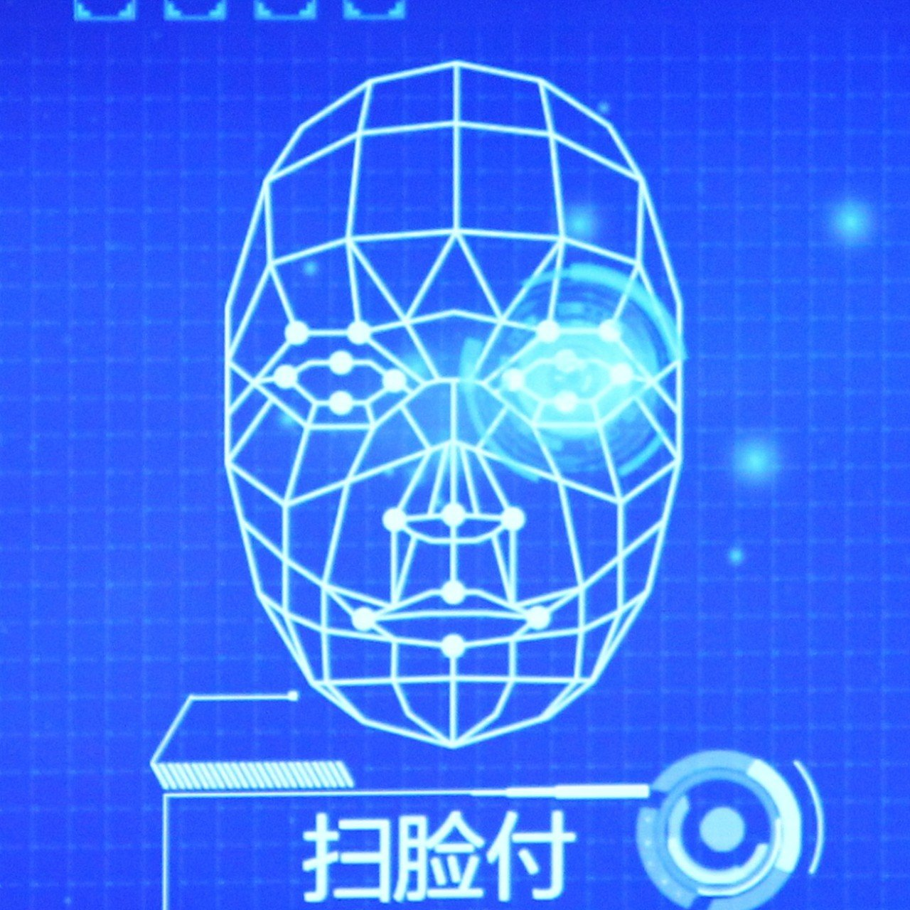 Chinese murder suspect 'caught by AI software that spotted