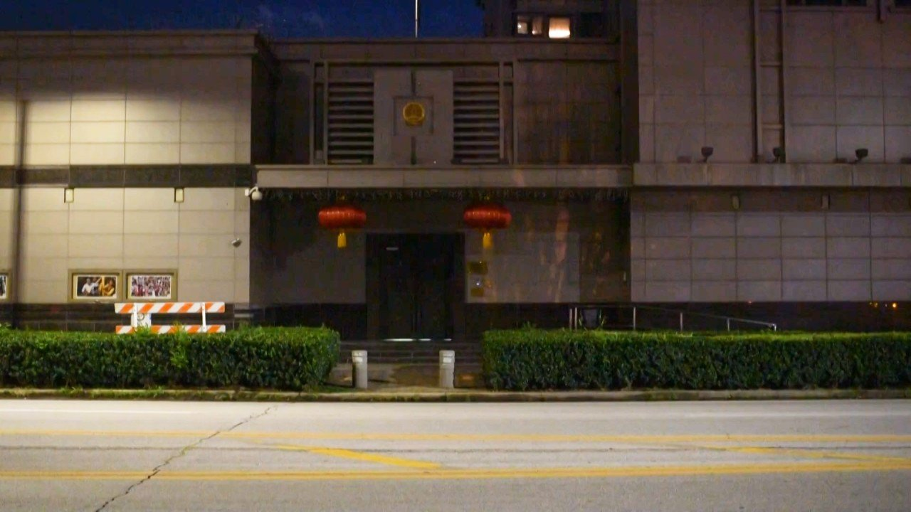 China calls US order to close Houston consulate 'political provocation'