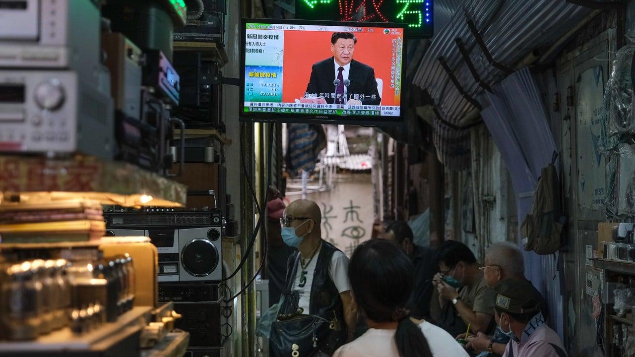 Internal media of China